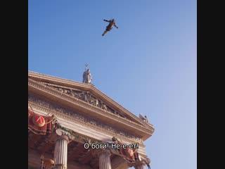Assassin's Creed Одиссея - ТРУДНО БЫТЬ NPC - Прыжок веры