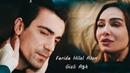 Feride Hilal Akın - مترجمة للعربية Gizli Aşk || حب ابيض اسود Siyah Beyaz Aşk