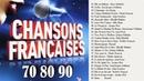 Les Plus Belles Chanson Francaise 70 80 90 Musique Francaise Année 70 80 90