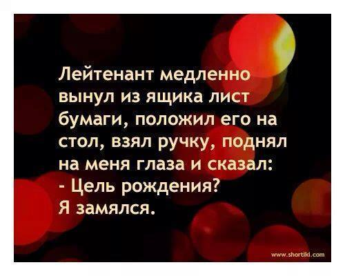 https://pp.userapi.com/c849528/v849528701/14e761/-ZHoTrb3SlA.jpg