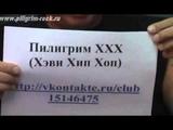 Обращение Андрея Ковалева к жителям