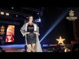 Показ изделий фабрики меха и кожи BIZZON участницами Miss Tourism Eurasia
