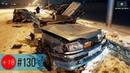 🚗 Новая подборка аварий, ДТП, происшествий на дороге, январь 2019 130