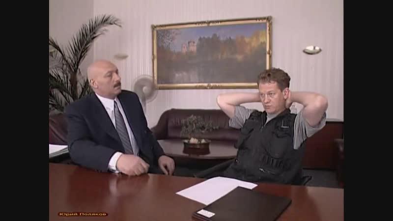 Бандитский Петербург 4 Сезон Арестант 4 7 серия