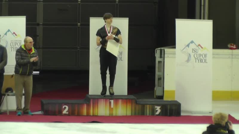 Cup of Tyrol 2019 medal ceremony men