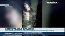 Харків'яни вчинили самосуд над крадієм