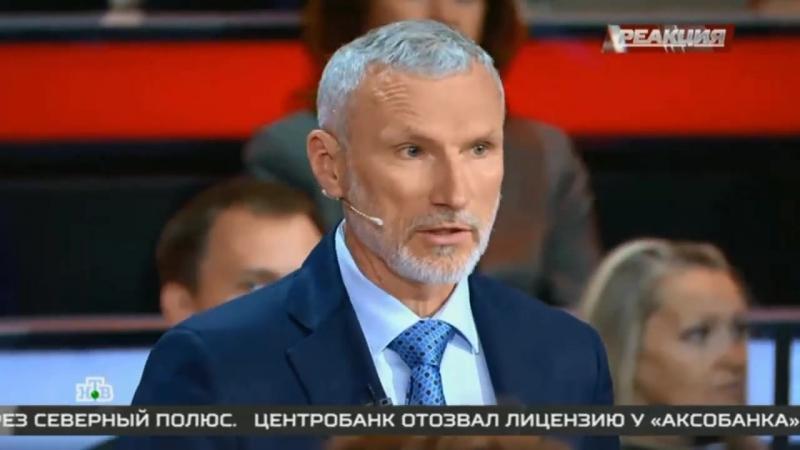 Алексей Журавлев: в расследовании крушения Боинга появились новые доказательства причастности Украины к трагедии