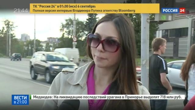 Новости на Россия 24 • Твоя Россия на рублях: в финал вышли десять городов