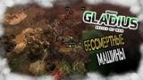 Прохождение за Некронов - WARHAMMER 40000: Gladius - Relics of War #1