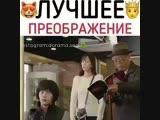 kino_online11_1_14102018_1003.mp4