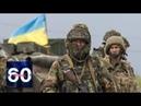 Украина может продлить военное положение. 60 минут от 11.12.18