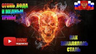 WorldofWarships Как закалялась сталь...Рандомные и Ранговые Бои ...