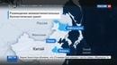 Новости на Россия 24 СМИ Китай разместил на границе с Россией межконтинентальные ракеты