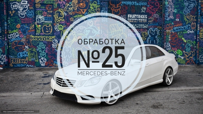 Обработка № 25 Mercedes-Benz C-Class C 200