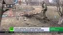Erste filmische Beweise für US-Söldner in der Ukraine?