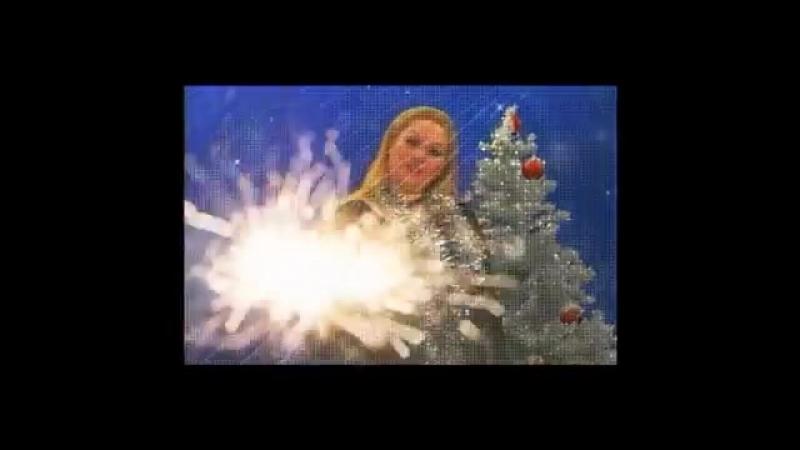 Анастасия Одна снежинка (2007)