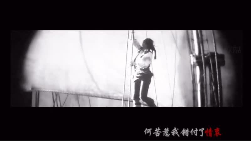 Реквизировано: видеоклип по пейрингу Салазар/Джек: 【萨杰】【刀子】我的一个道(海)姑(军)朋友(微船铁).