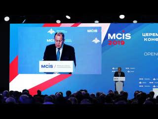 Выступление С.В.Лаврова на открытии Московской конференции по международной безопасности