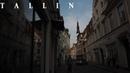 увлекательное путешествие в Таллин