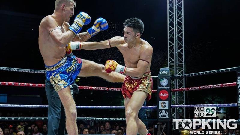 TK25 SUPERFIGHT : Rasising Wor.Wiwatthananon(Thailand) vs Magnus Andersson(Sweden)