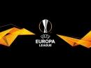 Лига Европы. Обзор матчей от 20.09.18