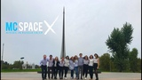 MC SpaceX Roll Call AIESEC in Russia 18.19