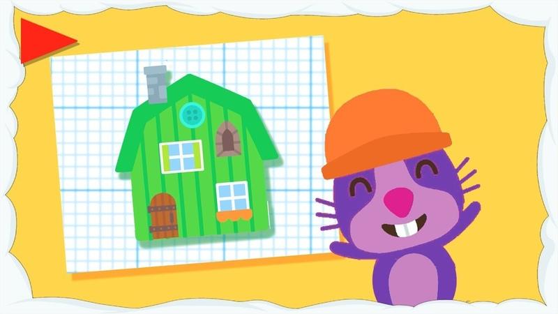 Строим домик для божьей коровки. 8 Игровой мультик про стройку