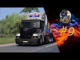 🚛ETS 2 🔴Карта ЮГ 🔴Везем груз🔴Ростов-на-Дону - Кущевская🔴🚛 Scania 113H🚛