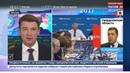 Новости на Россия 24 Единый день голосования первые результаты