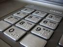 Вызвать полицию при помощи банкомата