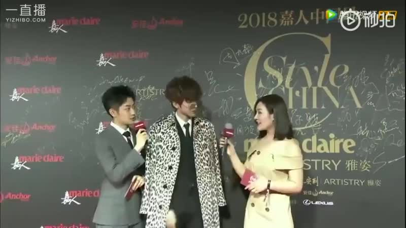 MARIE CLAIRE STYLE CHINA Red Carpet