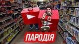 Филипп Киркоров и Николай Басков - Извинение за ВЕРТУХУ (НЕ ПАРОДИЯ)