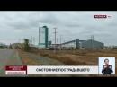 Состояние пострадавшего при взрыве на шахте в Актюбинской области остается тяжелым