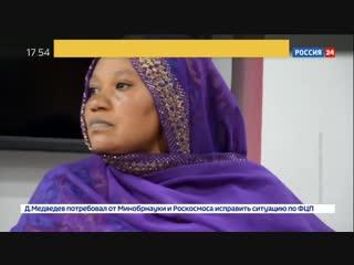 В Нигерии мошенница обманывала бизнесменов от имени первой леди