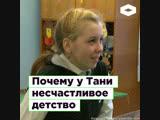 Таня Михеева, девочка из русской деревни ROMB