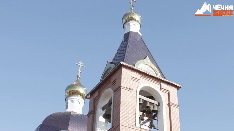 В Чечне, станице Шелковской торжественно открыли православный храм