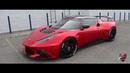 Mansory Widebody Lotus Evora By ZR Auto