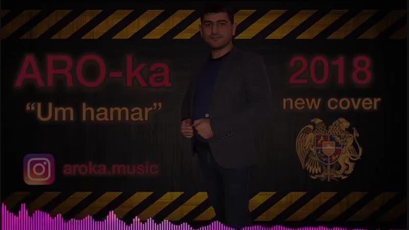 ARO-ka Um hamar █▬█ █ ▀█▀ new cover 2018