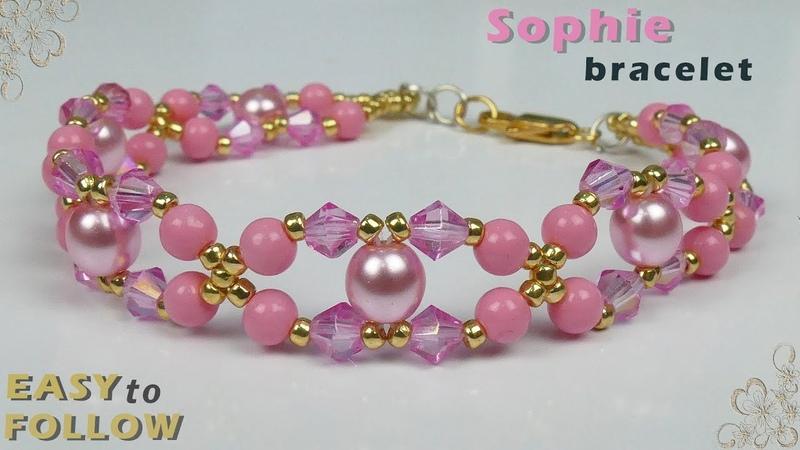 DIY Beaded Bracelet Sophie tutorial, браслет из бисера и бусин, pulsera