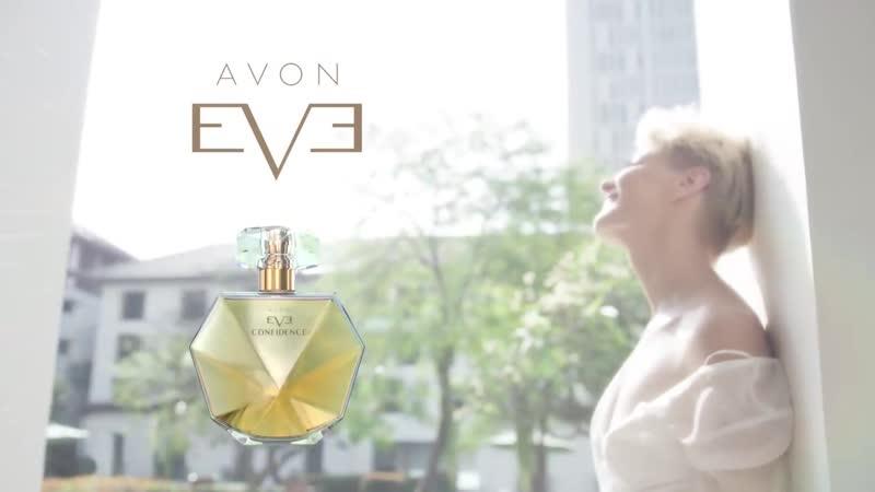 AVON Eve Confidence - reklama 15