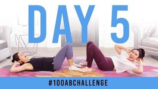 Испытание пресса - 100 скручиваний. Day 5: 100 Crunches! | #100AbChallenge w/ Kina Grannis