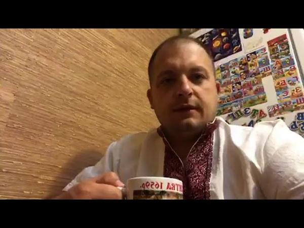 Что будет на Майдане 14 октября рассказал главный его организатор,экс-мэр Конотопа Семенихин.