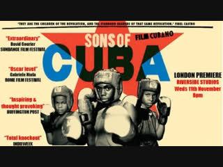 Sons of cuba сыновья кубы 2009 hd