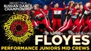 FLOYES ★ PERFORMANCE JUNIORS MID CREWS ★ RDC19 PROJECT81820 FLOYES