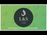Регистрация и покупка площадки MoneyBox в L$S club