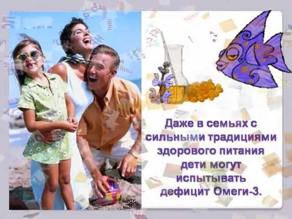 Здоровые Дети Счастливые Родители