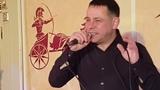 Павел Павлецов - Звезда Моя (LIVE+) 2019
