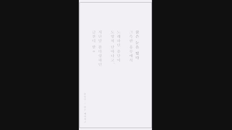 181116 nuest-w-aken.com