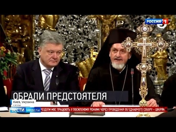 Предвыборная автокефальная авантюра готов ли Порошенко жевать галстук