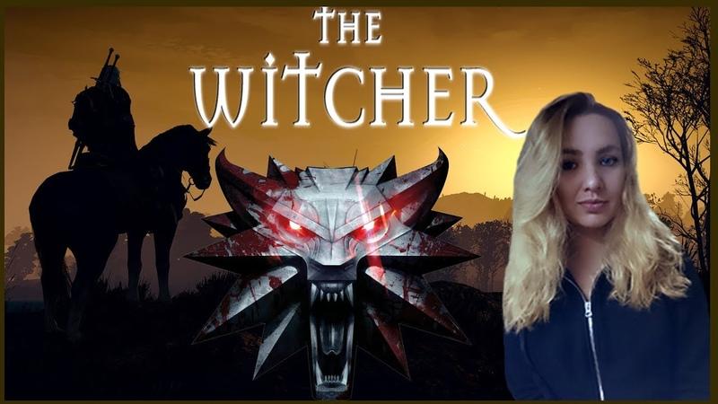 Kukla 1 😉 The Witcher 3: Wild Hunt***Ищу поджигателя)){Юмор, приколы, фейлы} (Летсплей)
